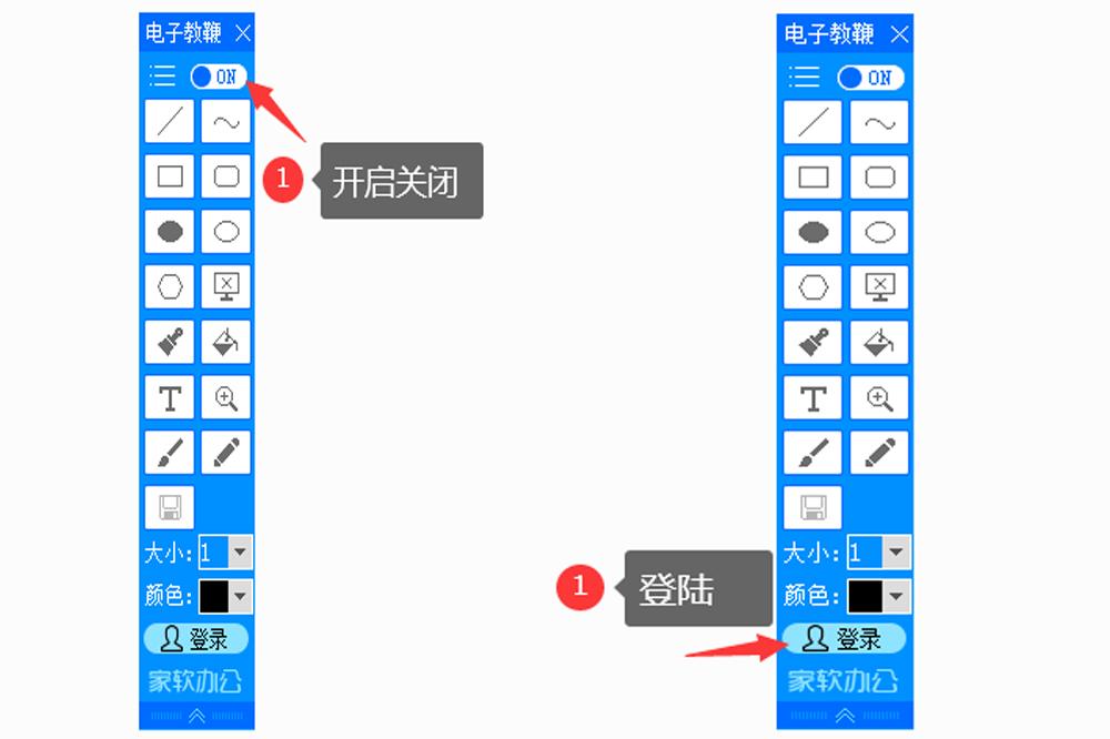 功能介绍2 拷贝.jpg